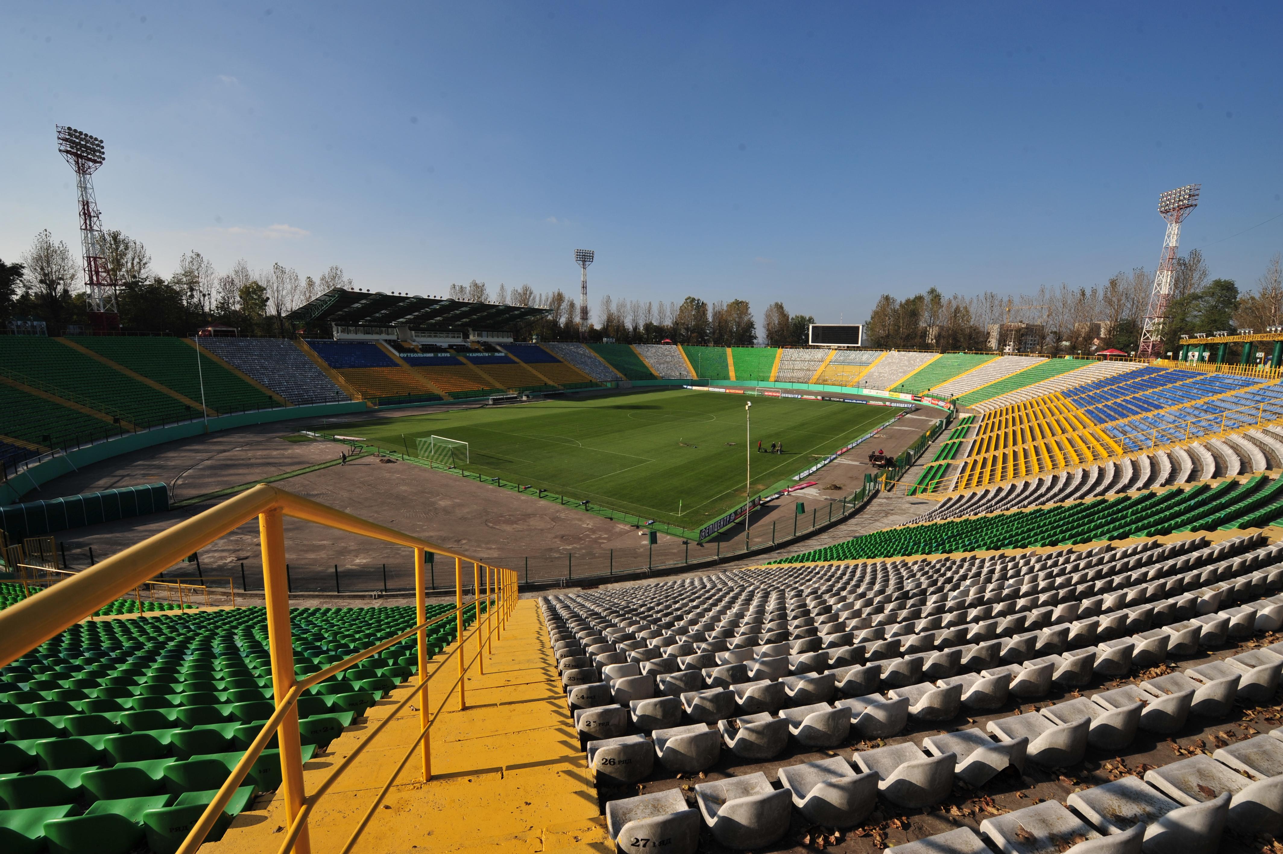 """Львов. Стадион: """"Украина"""""""